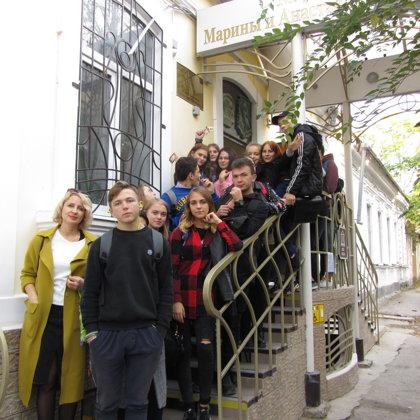 Экскурсия в музей сестер Цветаевых