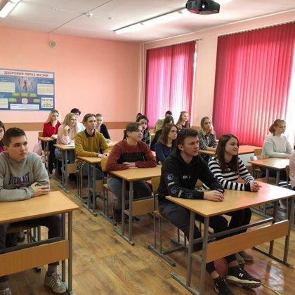 Участие студентов техникума в онлайн-уроках по финансовой грамотности